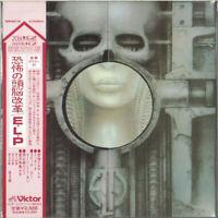 EMERSON LAKE PALMER - BRAIN SALAD SURGERY - JAPAN MINI LP CD OBI NEUF VICP 62118