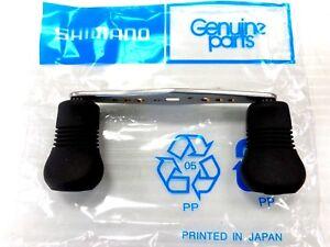 Shimano New Reel Handle BNT3984 for Curado 300E 300EJ 300DSV Reels - Factoty