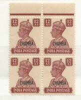 INDIA/CHAMBA THE 1940-3 GVI 12as LAKE IN A  MNH MARGINAL BLOCK OF 4 CAT £108+