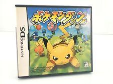 Pokemon Dash Jeu Nintendo DS JAP Japan