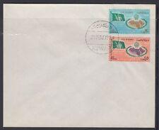 Kuwait 1970 FDC Mi.491/92 Arabische Liga | Arab League [cm151]