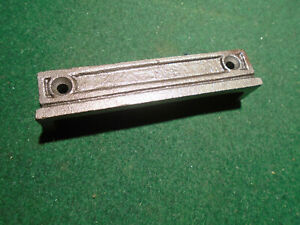 """3 7/8""""  CAST IRON KEEPER FOR RIM LOCK - REPRODUCTION  (15529)"""