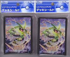 Pokemon Card Official Sleeve Mega Rayquaza 2 Packs (64) Japanese