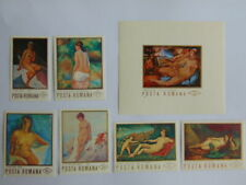 STAMPS/Romania/1971/ PAINTINGS OF NUDES​