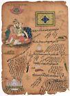 Mughal Miniature Painting Shah Jahan & Mumtaz Mahal On Islamic Manuscript Paper