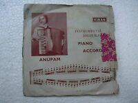 ANUPAM PIANO ACCORDION HINDI FILM TUNES rare EP RECORD 45 vinyl INDIA 1979 VG