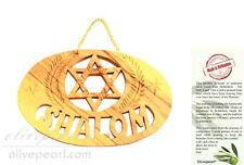 Olive wood Shalom door plaque Jewish Orthodox Bethlehem Israel home gift deco