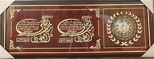 Islamic Muslim glowing frame Al falak, Al Nass & clock / Home decorative # 674