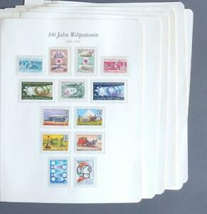 ALL WORLD 1974 UPU, XF MNH/** Collection, Airplanes Railway Stage Coach Ships