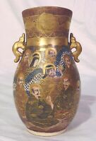 Japanese Meiji Satsuma Vase 1000 Immortal Faces Dragon Hododa Shimazu Gilded