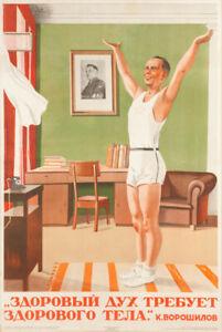 "Healthy Spirit Healthy Body Russian Propaganda Poster 17x23.5"" Soviet USSR"