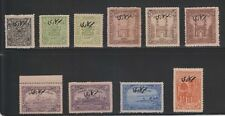 India Hyderabad State 1934-44, 4P to 8An. SG046-051 (10V) MNH Stamps.