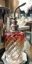 ANTIQUE BACCARAT FRANCE ROSE TIENTE SWIRL GLASS VANITY SCENT ATOMIZER BOTTLE