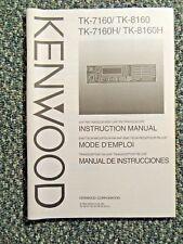 Kenwood TK-7160 / TK-8160 VHF/UHF FM Transceiver Instruction Manual ~ original