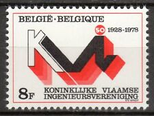Belgium - 1978 Engineers society - Mi. 1963 MNH