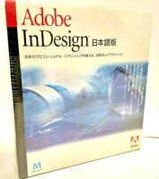 Adobe InDesign 1.0 for MAC Macintosh Software Brand New! Sealed JAPANESE 日本語