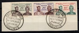 DJ146555/ CAMEROON / Y&T # 329 / 331 USED ON PIECE (FDC POSTMARKS) – COMPLETE SE