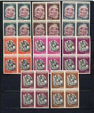 Paraguay Stamps # 744-51 Imperf Blocks XF MNH