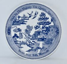 Rare 1970 Queen Elizabeth II Royal Visit to Swan Hill Folk Museum - WILLOW Plate