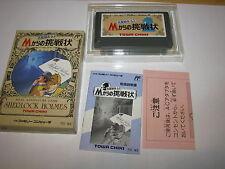Sherlock Holmes M Kara no Chousenjou Famicom NES Japan import complete in box