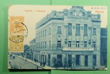DR WHO 1903 HUNGARY PANCSOVA POSTCARD TO CANADA  f54716