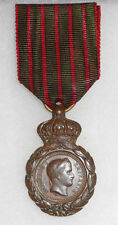 France 1816-1913 WWI Militaria Medals & Ribbons