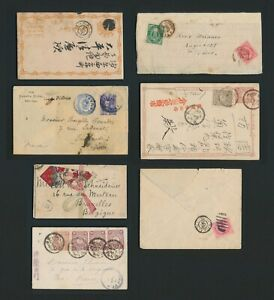 1875-1901 JAPAN COVERS & CARDS INC KOBANS TO TRIER & BELGIUM VIA USA ETC