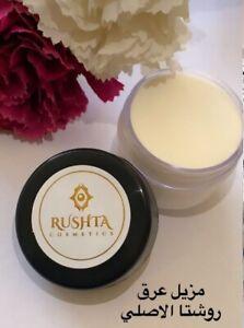 RUSHTA Cosmetics Deodorant HoneyAlmond Oil Jasmine Perfume Natural whitening