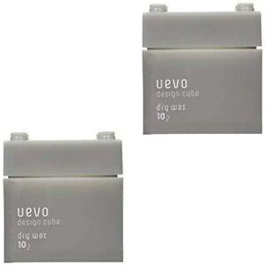 Uevo design cube dry wax 80g dry wax DEMI 2 pieces