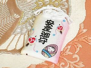JAPANESE OMAMORI Charm Good luck for Safe Childbirth Health Baby Japan Shrine