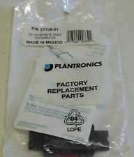 Brand New Plantronics 69521-01 Belt-clip Carry Pouch for Voyager 510/520/Pro HD