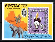 (Ref-5961) Liberia 1977 BAFAC Tribal Masks 75c M/Sheet SG.MS1306  Used  (C.T.O.)