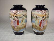 Vase Antique Chinese Vases
