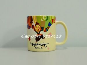 Starbucks KOREA 15th Anniversary Demi Mug 3oz - Talchum