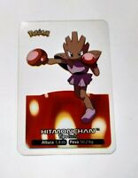 107 Hitmonchan POKEMON Lamincards Collection 2005 EDIBAS Español