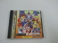 Pocket Fighter Segasaturn Japan Ver Sega Saturn
