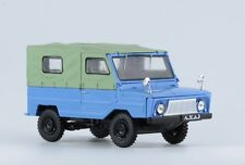 Legendary cars of the USSR. LUAZ-969 Volyn. DeAgostini model scale 1/43