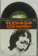 George Harrison my sweet lord / isn t it a pity   ( Japan Pressung  Apple  )  45