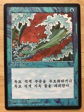 Blue Elemental Blast Korean FBB 4th Edition mtg NM
