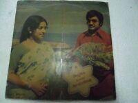 AZHAGE UNNAI AARATIKKIREN ILAIYARAJA  1979 RARE LP RECORD TAMIL FILM VG+