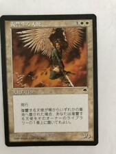 MTG JAPANESE TEMPEST AVENGING ANGEL NM/M MAGIC THE GATHERING RARE CREATURE