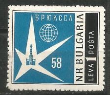 BULGARIA Scott# 1029 1958 Exposición de Bruselas
