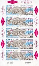 TIMBRE DE MONACO BLOC N° 78 ** EXPOSITION PHILATELIQUE INTERNATIONALE A MONACO