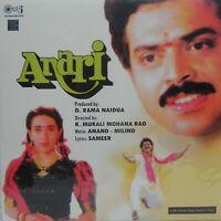 Anari Vinyl LP Record Anand Milind Sameer Hindi Soundtrack Bollywood Indian Mint
