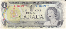 CANADA 1 DOLLAR - 1973 YOUNG QUEEN  - CANADIAN PAPER MONEY BANK NOTE
