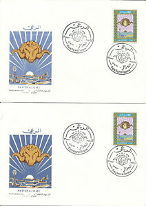FDC and FDS Algeria 1976 8