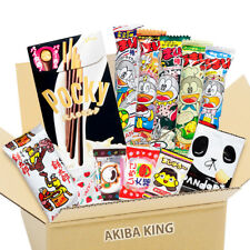 Japanese Candy Dagashi Pocky Box set Umaibo Snack Gumi Chocolate Akiba King