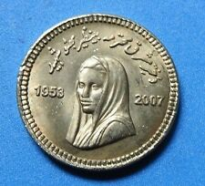 A Rare Commemorate coin of Pakistan on Benazir Bhutto