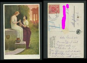 Künstler Karte, C. Benesch, gelaufen, HÄRING bei KIRCHBICHL -> ST. JOHANN  #h578