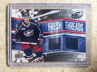 08-09 UD ICE Fresh Threads Dual Jersey Black #FT-NF NIKITA FILATOV Rookie RC /25